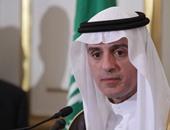 وزير الخارجية السعودى يلتقى رئيس الهيئة التفاوضية للمعارضة السورية