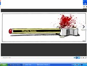منة عادل تبدع فى إخراج بورتريهات متميزة باستخدام القلم الرصاص