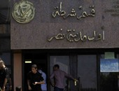 نيابة مدينة نصر تحقق مع إخوانيين متهمين بالتحريض على التظاهر فى 11 نوفمبر
