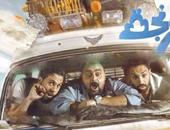 """بالفيديو.. كواليس """"الفرنجة"""" فى روما مع محمد صلاح على قناة النهار"""