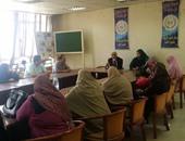 سكرتير عام مساعد  محافظة المنوفية ينظم اللقاء الاسبوعى لخدمة المواطنين