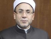 """أمين """"البحوث الإسلامية"""" لـ """"الوعاظ"""": استمعوا للناس واحرصوا على نشر قيم السماحة"""