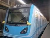 تأجيل تشغيل قطار المترو الثانى للخميس بسبب تحطيم مجهولين كابينة قيادة