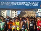 إصابة لاعبة التراثيون بالزائدة فى منافسات البطولة الدولية بشرم الشيخ