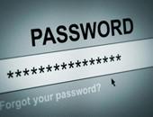 """تطبيق """"لبنانى"""" جديد يستبدل بصمة الأصبع محل كلمة السر"""
