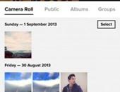 """تحديثات جديدة لـ""""فليكر"""" تشجع المستخدمين على رفع صورهم المختلفة"""