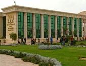 جامعة أكتوبر للعلوم تناقش استخدام التكنولوجيا بالتعليم العالى.. 29 مارس