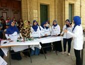 """طالبات بـ""""إعلام القاهرة"""" يطلقن حملة ترويجية لـ""""بنك المعرفة المصرى"""""""