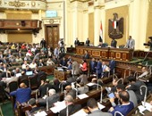 """وكيل """"الموازنة"""" بالبرلمان يكشف تفاصيل جديدة حول """"دولاب الحكومة"""""""