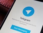 """احذر.. Teligram نسخة مزيفة من تطبيق """"تليجرام"""" تخدع المستخدمين"""