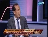 النائب محمود محى الدين: جماعات محترفة ومدربة وراء حادث حلوان الإرهابى