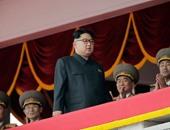 صحيفة كورية شمالية تحمل واشنطن مسئولية إفساد الحوار بين الكوريتين