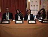 منظمة المرأة العربية تختتم الملتقى الرابع للشباب أصدقاء المنظمة بمدينة العقبة الأردنية