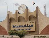 تعرف على المشروعات الاستثمارية المقرر وضع حجر الأساس لها بميناء دمياط