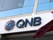 بنك قطر الوطنى يتوقع نموا تدريجيا فى السعودية بعد انتهاء الخلاف الخليجى