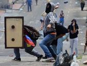 الحكومة الفنزويلية توافق على انضمام الفاتيكان إلى وساطة دولية لإجراء حوار مع المعارضة