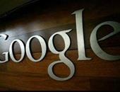 """""""جوجل"""" تضيف ميزة """"البحث الخفى"""" لنسخة التطبيق على iOS"""