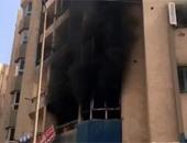الحماية المدنية تسيطر على حريق شب فى شقة سكنية بالشيخ زايد