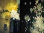 """بالفيديو.. اللقطات الأولى لآثار حريق عقار الدرب الأحمر .. وشاهد عيان :""""طلعنا السكان"""""""