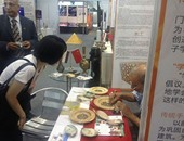 """بالصور..افتتاح الجناح المصرى بمعرض الصناعات الثقافية بـ""""شينزن"""" الصينية"""