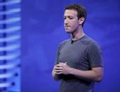 """وزارة العدل الأمريكية تقاضى الـ""""فيس بوك"""" بسبب الضرائب وتتهمه بالتلاعب"""