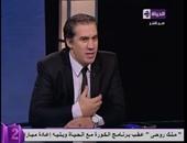 """عمر الأيوبى يصف صفقات الزمالك بـ""""التخليص والتحفيز"""""""