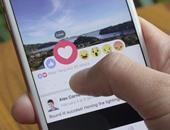 """مستخدمو فيس بوك لجأوا لـ""""إيموشنز"""" ردود الفعل 300 مليار مرة"""