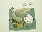 """بالصور.. قصائد درويش وابن الخطيب الأندلسى فى لوحات فنية للسورى """"مجد كردية"""""""