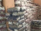 زيادة طرح كميات الأرز بمنافذ المجمعات بالوجه القبلى