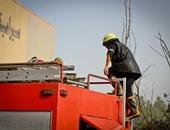 """""""الحماية المدنية"""" تسيطر على حريق منزل مهجور بالعمرانية"""