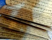 فى تايلاند.. ترجمة آلاف المخطوطات القديمة وإتاحتها على الإنترنت