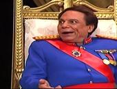 """فيديو.. شاهد كوميديا عادل إمام فى مسرحية """"الزعيم"""" :""""اللهم خلى الزعيم"""""""
