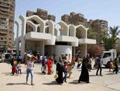 الحديقة الدولية تفتح أبوابها بالمجان لاستقبال زوار معرض مستلزمات المدارس