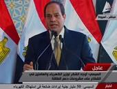 الجريدة الرسمية تنشر قرار رئيس الجمهورية بتعيين 114 مستشارا بمجلس الدولة