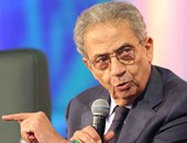 عمرو موسى: مشاكل مصر متراكمة منذ الملك فاروق وإعادة بناء الدولة سيأخذ وقتا