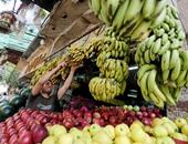 ضبط 27 طن فواكة وخضروات فاسدة خلال حملة تفتيشية مفاجئة بالشرقية