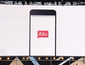 جوجل تطلق النسخة المكتبية من تطبيق الدردشة Allo قريبا