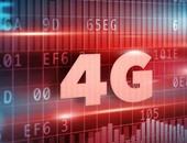 أين يوجد أسرع إنترنت 4G فى العالم؟ مصر فى المركز الـ 60