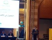 رئيس اتحاد بنوك مصر: التحول إلى الاقتصاد غير النقدى يدعم القطاع المصرفى