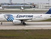 التايمز: كابتن طائرة مصر للطيران طمأن أصدقاءه من الفندق قبل بدء رحلته