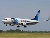 الكويت تحدد شخصية مواطنها المسافر على متن طائرة مصر للطيران المنكوبة