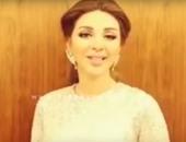 بالفيديو.. ميريام فارس تدعو جمهورها لحفلها بمهرجان موازين الأحد المقبل
