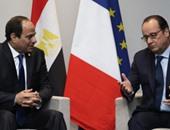"""فى بيان لقصر """"الإليزيه"""": السيسي يلتقى الرئيس الفرنسى غدا"""