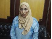 المتهمة بقتل شقيق زوجها فى المطرية: اعتديت عليه بالسكين بعدما ضربنى
