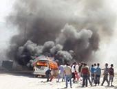 انفجار سيارة مفخخة بمحيط البنك المركزى فى عدن