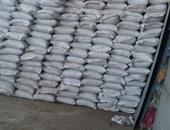 ضبط 957 قضية تموينية و14 طن أرز مجهول المصدر خلال 24 ساعة