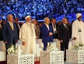 فيديو .. حركة النهضة الإخوانية بتونس تستخدم أساليب الجماعة  للفوز بكرسى الرئاسة