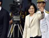 بكين تدعو واشنطن لمنع عبور رئيسة تايوان من أمريكا خلال زيارتها لباراجواى