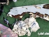 """""""الأدلة الجنائية"""" بالداخلية تتسلم حطام الطائرة المعثور عليه قرب شواطئ إسرائيل"""