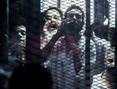 """تأجيل جلسة نظر استئناف النيابة على براءة """"متظاهرى 25 أبريل"""" لـ 18 سبتمبر"""